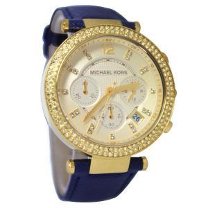 Đồng hồ Michael Kors MK2280 Women's Watch