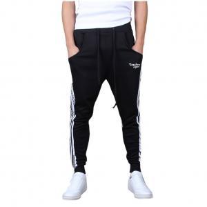 Quần Mooncolour Men's Casual Slim Fit Jogging Harem Pants