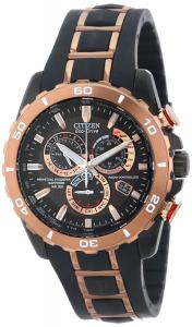 Đồng hồ Citizen Men's AT4028-03X  Eco-Drive Limited Edition Perpetual Chrono A-T Atomic Clock Synchronization Watch