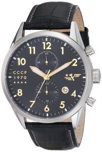 CCCP Men's CP-7023-01 Golden Soviet Submarine Analog Display Japanese Quartz Black Watch