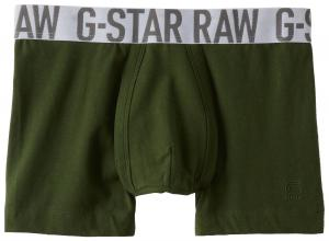 G-Star Men's Classic Low Rise Trunk Underwear