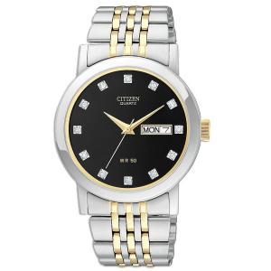 Đồng hồ Citizen Silver Tone Dial Quartz Men's Watch - BK4054-53E