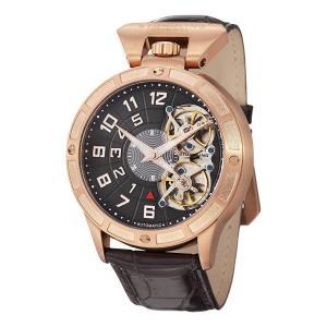 Stuhrling Original Men's 397.3345K54 Emperor Ion Brown Watch
