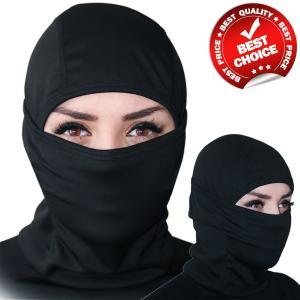 Balaclava premium [9 in 1] multipurpose face