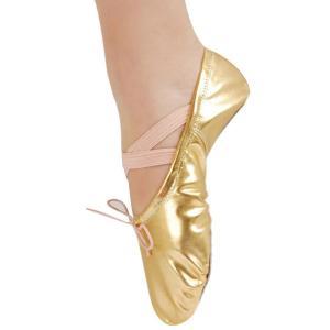 Urparcel Women Kids Girls Gillter Silver/Golden Leather Ballet Dance Shoes