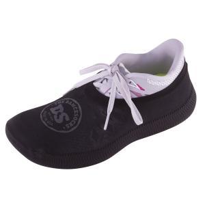 THE DANCESOCKS - Sneaker Socks for Dancing on Carpet