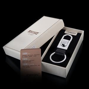 Móc khóa Brief Key Chain Men's Car Key Ring Birthday Gift Christmas Gift