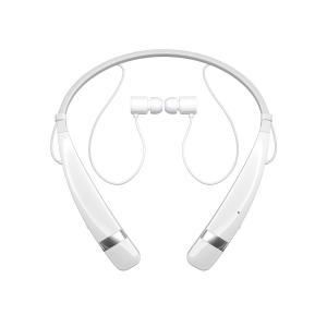 LG Electronics Tone Pro HBS-760 Bluetooth Wireless Stereo Headset - Retail Packaging - White