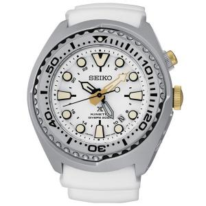 New Seiko SUN043 Prospex Kinetic GMT 50th Anniversary White Strap Men's Watch
