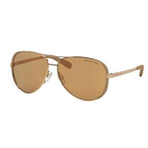 Sunglasses Michael Kors MK 5004 1017R1 ROSE GOLD/TAUPE