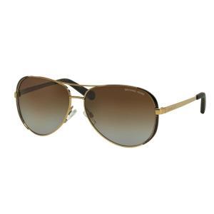 Michael Kors Women 1503953002 Gold/Brown Sunglasses 59mm