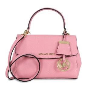 Túi xách Michael Kors Ava Extra Small Saffiano Crossbody - Misty Rose