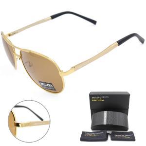 VEITHDIA® 1306 New Fashion Golden UV400 Adjustable Polarized Aviator Sunglasses